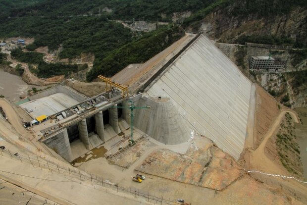 SOGAMOSO Hydroelectric Project